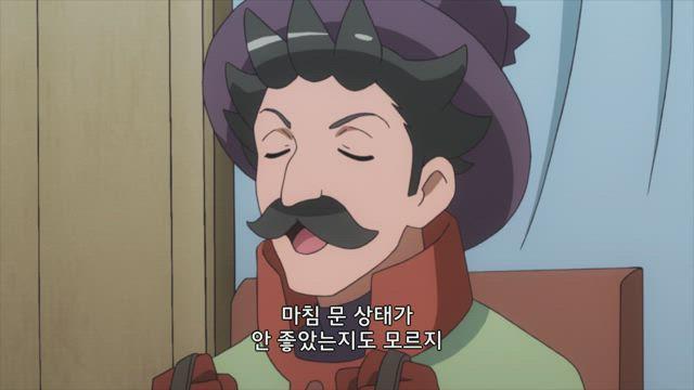 메르크 스토리아 - 무기력한 소년과 병 속의 소녀 3화 썸네일