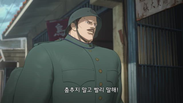 창천의 권 REGENESIS 2기 1화 썸네일