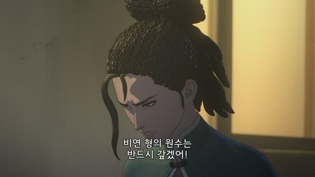 창천의 권 REGENESIS 2기 4화 썸네일