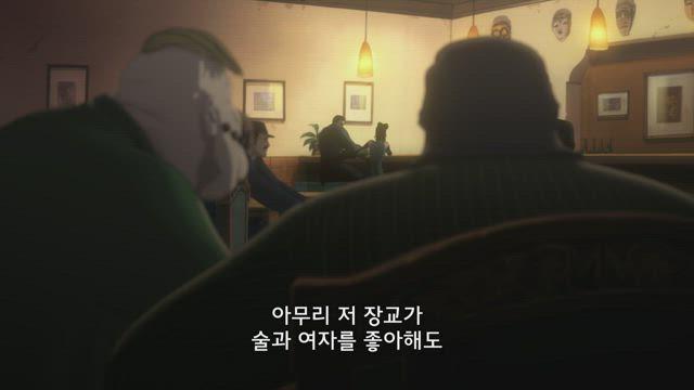창천의 권 REGENESIS 2기 5화 썸네일