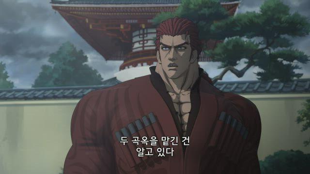 창천의 권 REGENESIS 2기 8화 썸네일