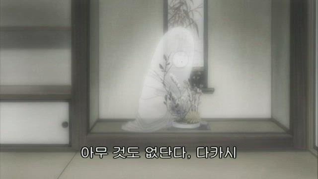 나츠메 우인장 1기 1화 썸네일