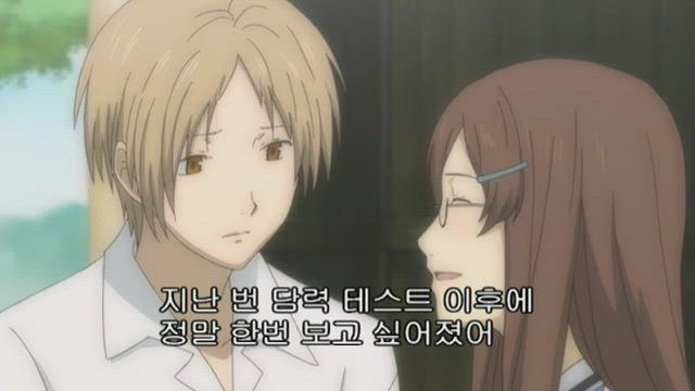 나츠메 우인장 1기 5화 썸네일