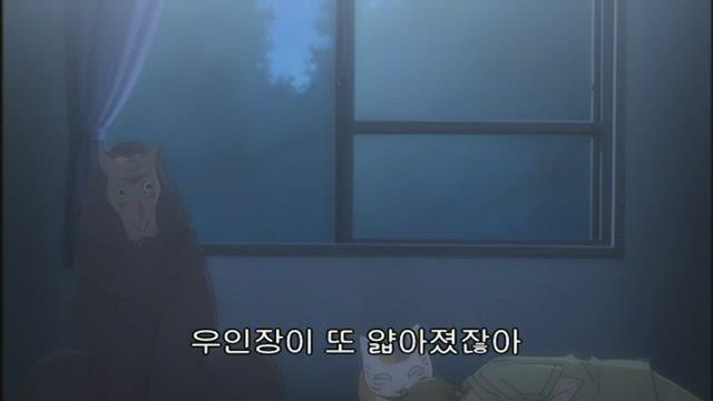 나츠메 우인장 1기 6화 썸네일
