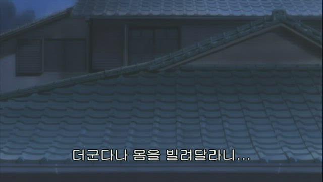 나츠메 우인장 1기 10화 썸네일