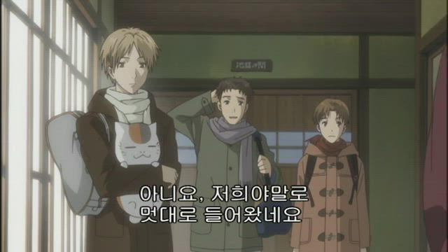 나츠메 우인장 2기 8화 썸네일