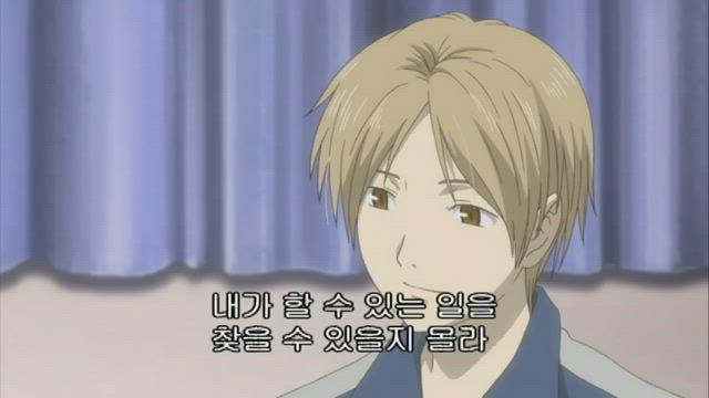 나츠메 우인장 2기 11화 썸네일