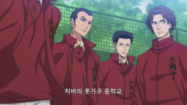 신 테니스의 왕자 : BEST GAMES!! VOL.1 썸네일