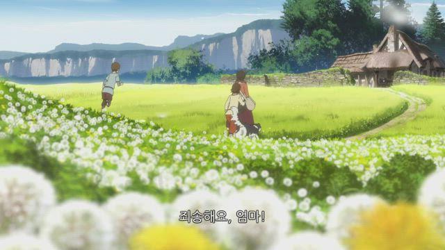 이별의 아침에 약속의 꽃을 장식하자 썸네일