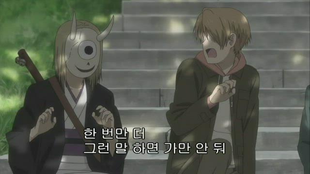 나츠메 우인장 2기 13화 썸네일