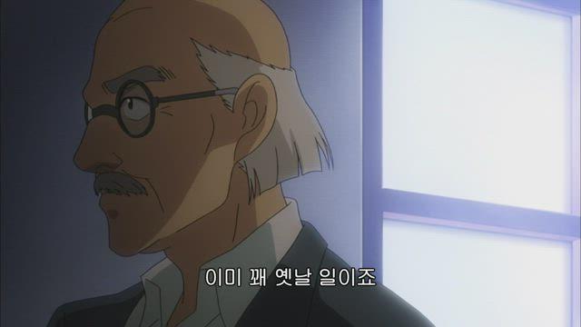 괴도 키드 1412 3화 썸네일