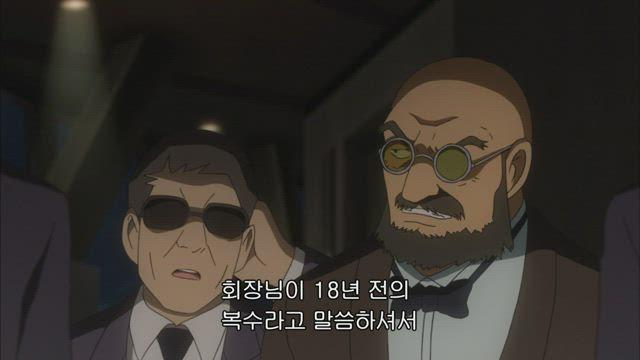 괴도 키드 1412 10화 썸네일