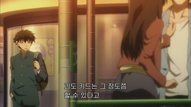괴도 키드 1412 16화 썸네일