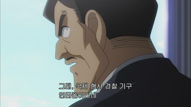 괴도 키드 1412 20화 썸네일