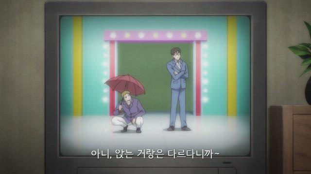 이토 준지 컬렉션 (자막) 1화 썸네일