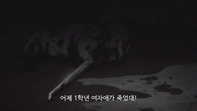이토 준지 컬렉션 (자막) 3화 썸네일