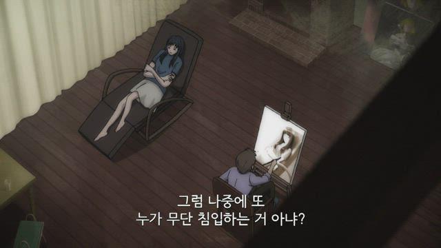 이토 준지 컬렉션 (자막) 9화 썸네일