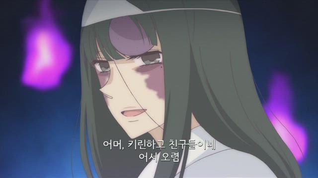 학원 베이비시터즈 (자막) 4화 썸네일