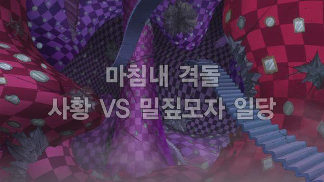 원피스 22기 (자막) 10화 썸네일