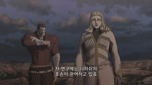 창천의 권 REGENESIS 2기 11화 썸네일