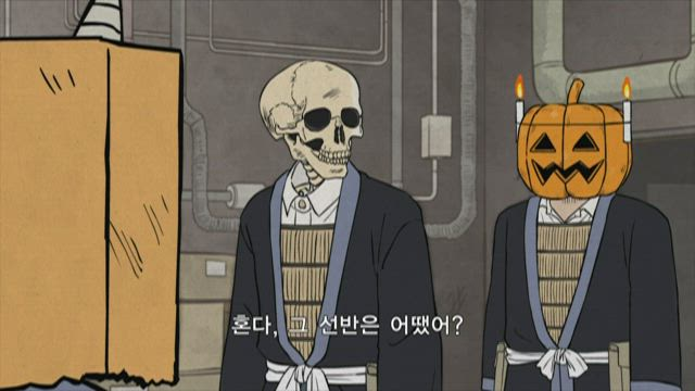 해골 서점직원 혼다 씨 11화 썸네일