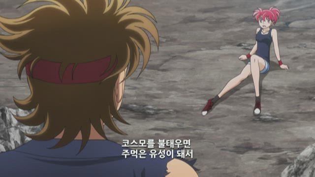 세인트 세이야 - 세인티아 쇼 3화 썸네일