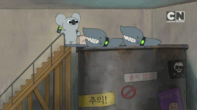 위 베어 베어스 : 곰브라더스 시즌1 12화 썸네일