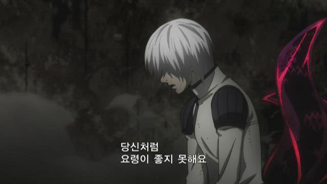도쿄 구울: re 2기 12화 썸네일