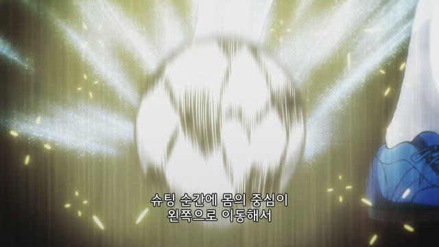 캡틴 츠바사 39화 썸네일