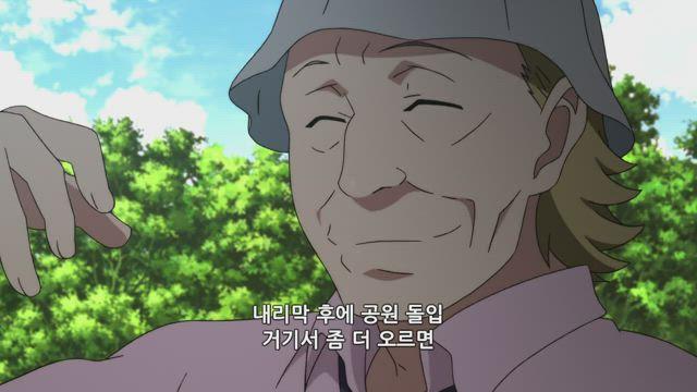 겁쟁이 페달 NEW GENERATION (3기) 11화 썸네일