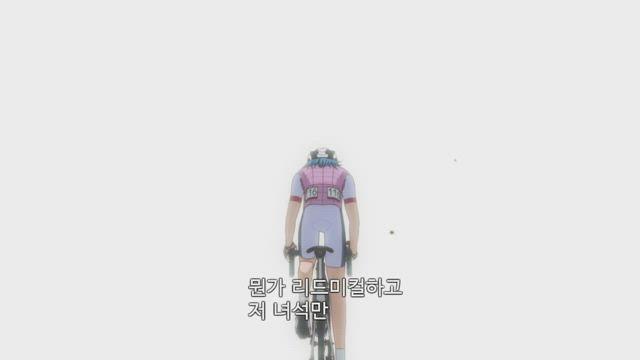 겁쟁이 페달 NEW GENERATION (3기) 17화 썸네일