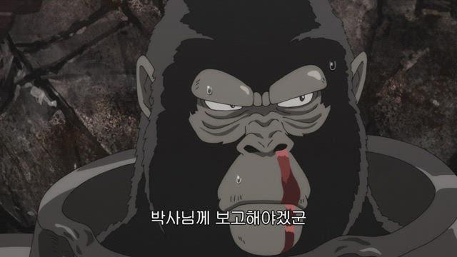 원펀맨 3화 썸네일