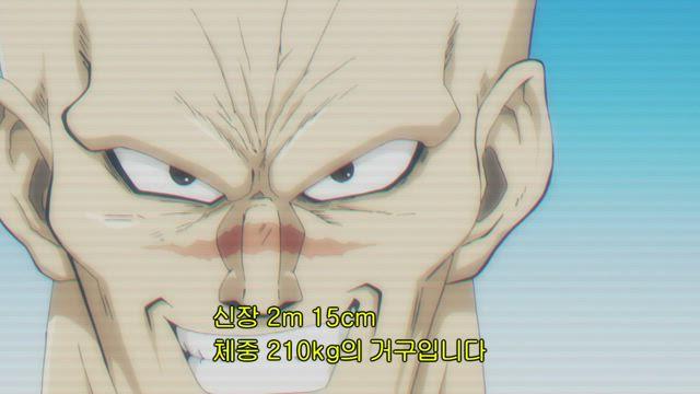 원펀맨 4화 썸네일