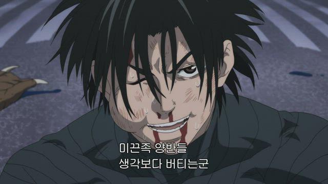 원펀맨 8화 썸네일