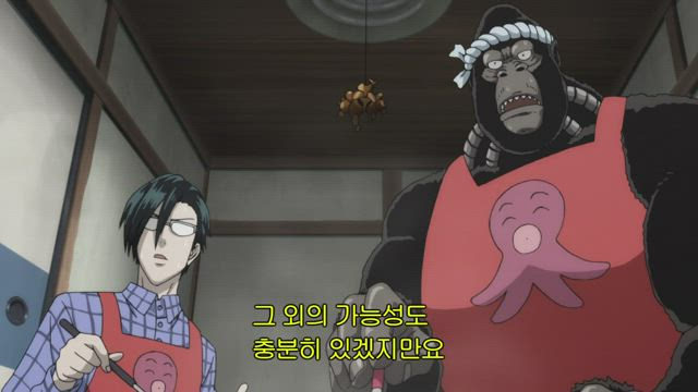 원펀맨 11화 썸네일