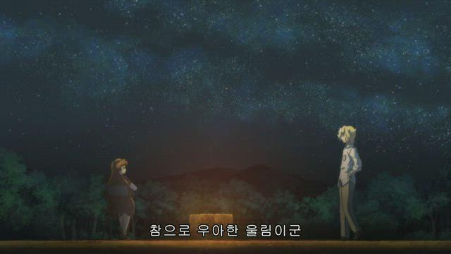 로그 호라이즌 1기 12화 썸네일