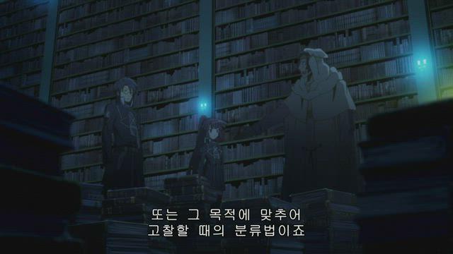 로그 호라이즌 1기 14화 썸네일