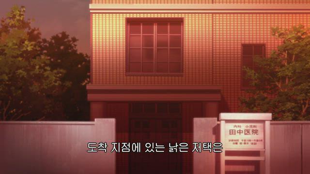 츠키우타 THE ANIMATION 5화 썸네일