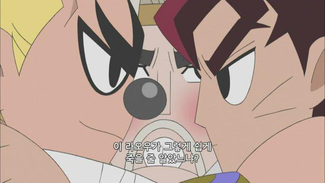 북두의 권 DD 1화 썸네일