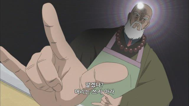 북두의 권 DD 2화 썸네일
