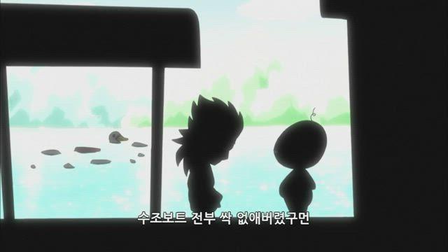 북두의 권 DD 11화 썸네일
