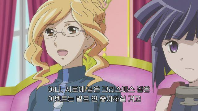 로그 호라이즌 2기 4화 썸네일