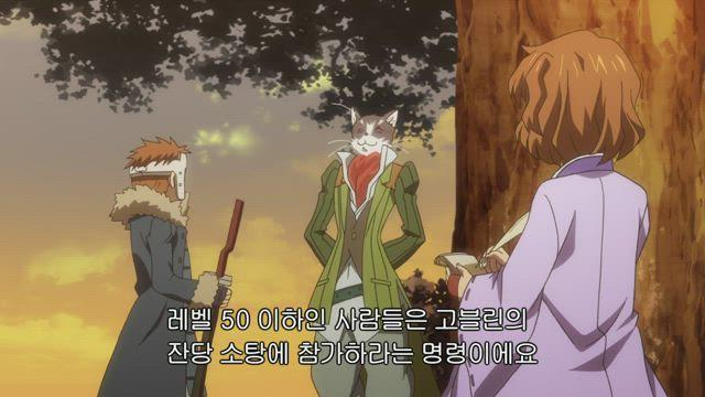 로그 호라이즌 2기 5화 썸네일