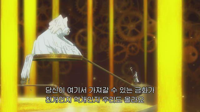 로그 호라이즌 2기 12화 썸네일