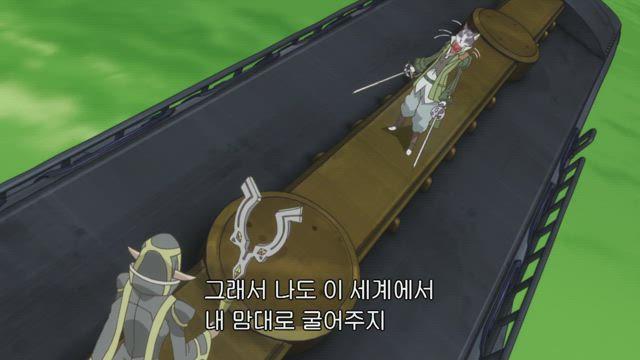 로그 호라이즌 2기 20화 썸네일