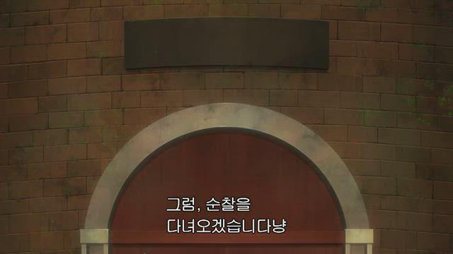 로그 호라이즌 2기 24화 썸네일
