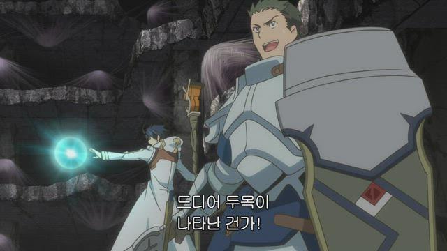 로그 호라이즌 2기 25화 썸네일