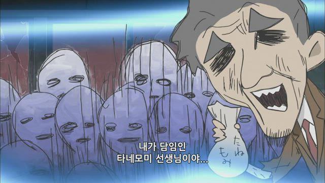 DD북두의 권 2 딸기맛+ 1화 썸네일
