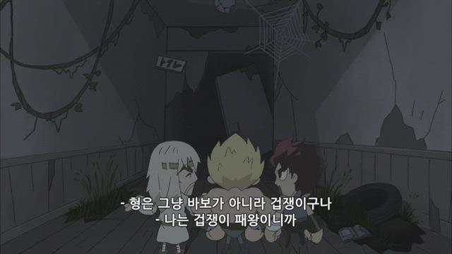 DD북두의 권 2 딸기맛+ 4화 썸네일