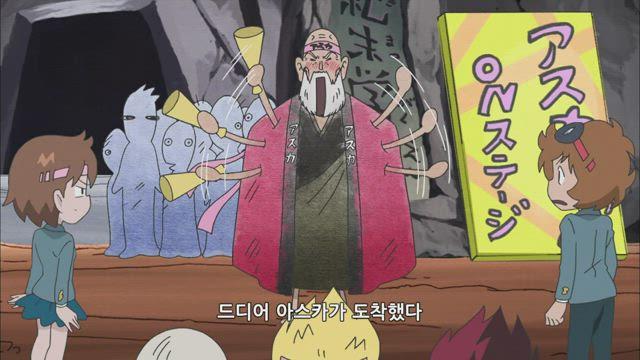 DD북두의 권 2 딸기맛+ 9화 썸네일
